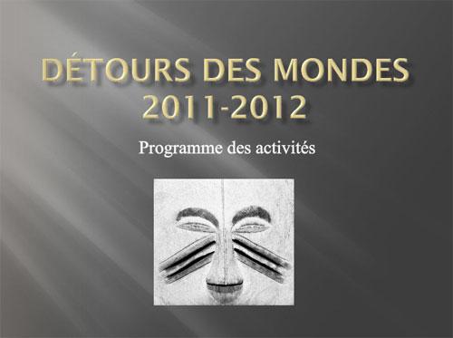 Conferences-arts-premiers