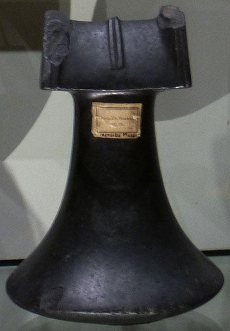 Pilon-marquises