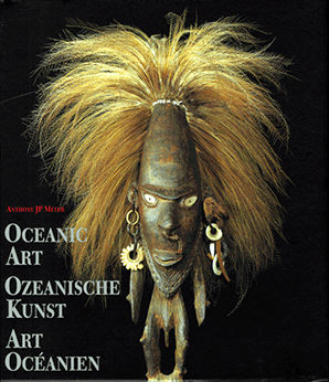 Meyer-oceanic-art