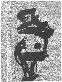 Koraichi500